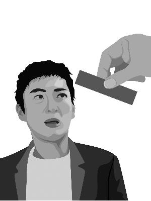 """标的1.5亿 王思聪成""""被执行人"""""""