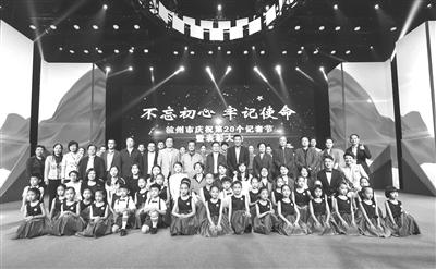 杭州新闻界庆祝第20个中国记者节