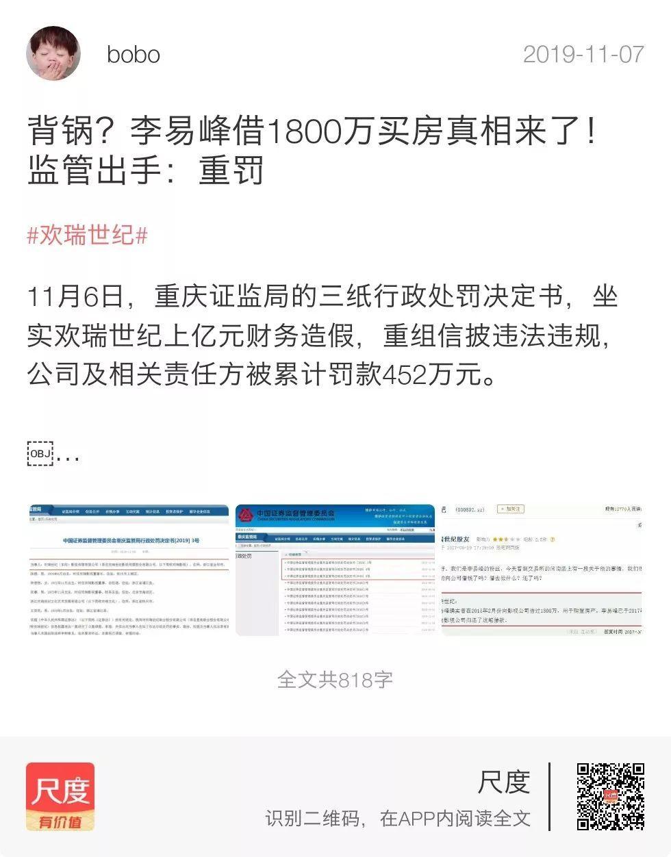 /shenghuojia/1042678.html