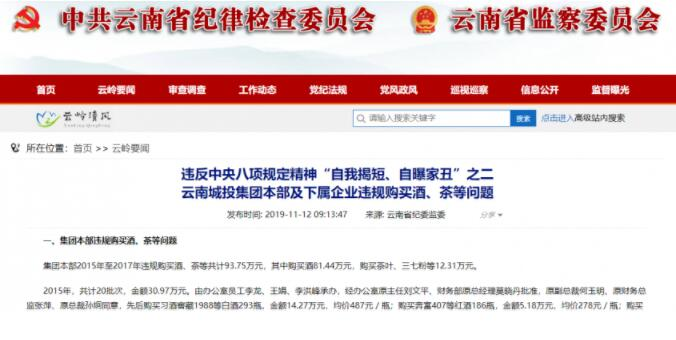 http://www.kmshsm.com/kunmingxinwen/28862.html