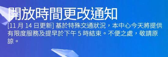 香港雅思考试正式取消 考试中心提前关闭