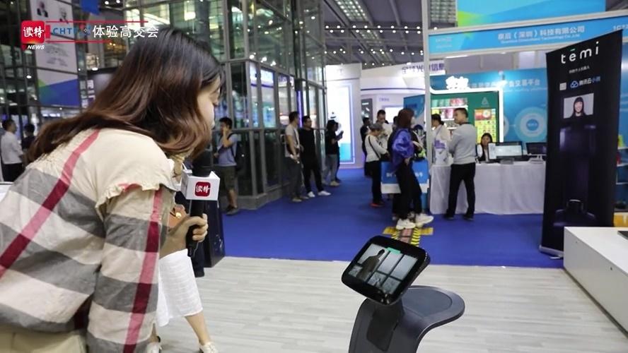 temi机器人给未来生活带来便利性