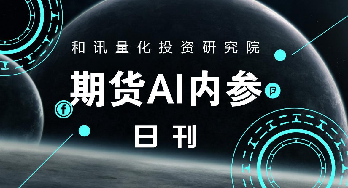 http://www.weixinrensheng.com/caijingmi/1096757.html