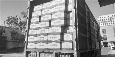 """让淳安县的小山村成为""""山中宝库""""-资讯频道-和讯网"""