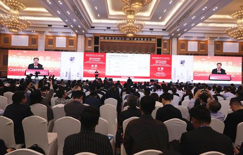 肖钢:增强衍生品市场抵御经济下行风险的能力