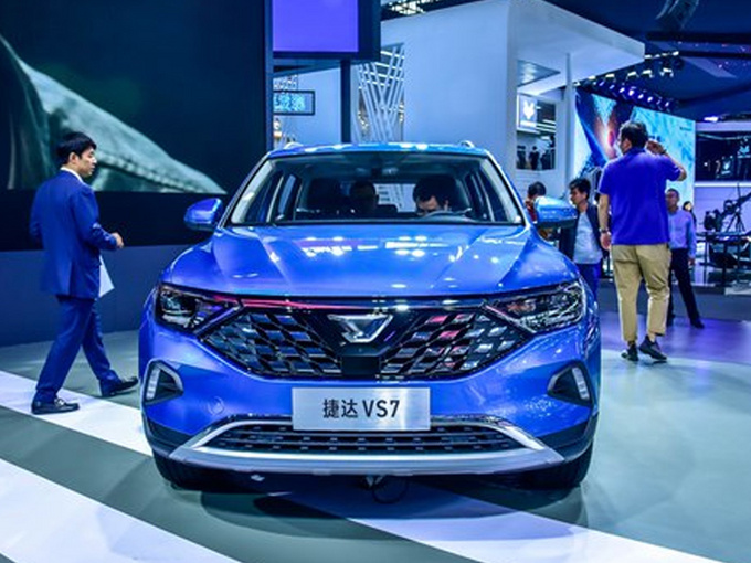 """捷达VS7售价""""官宣"""" 推5款车型10.68万元起售"""