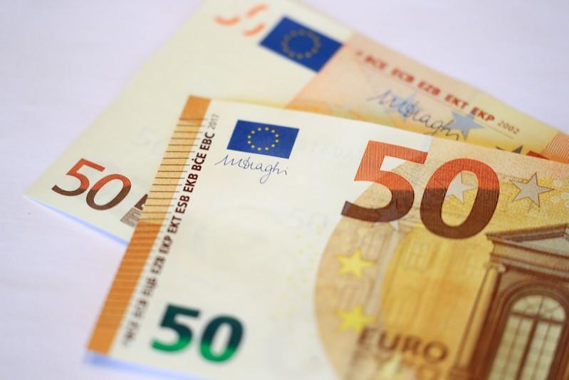 瑞银:欧洲央行利率会议当前中性看待欧元明年则有望徐徐上涨