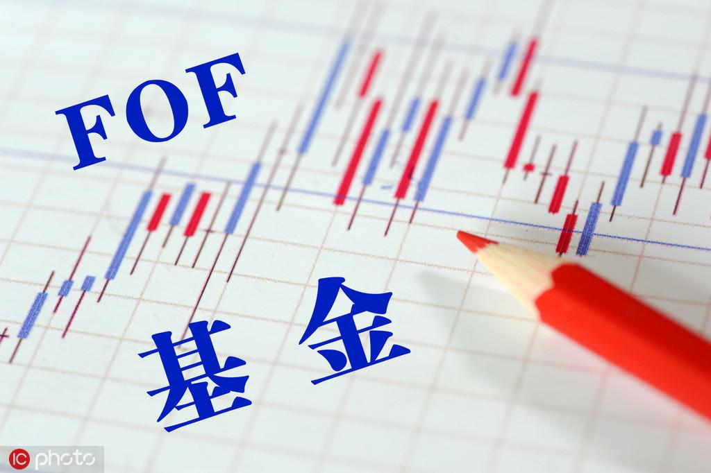 【权益变动】中国同辐(01763-HK)被国调基金减持10万股