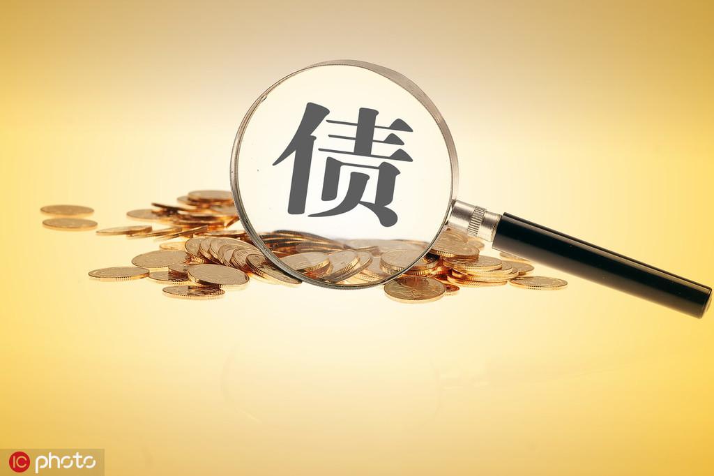 广发证券(01776)及相关人员分别收到《行政监管措施事先告知书》