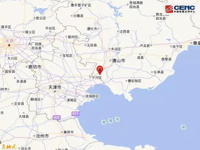 河北唐山市丰南区附近发生4.4级左右地震