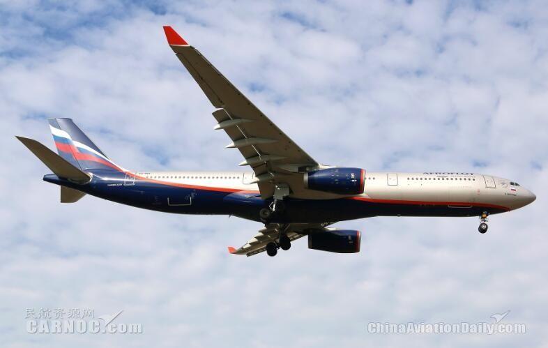 俄航再次成为11月全球与欧洲主要航司中最准点航司
