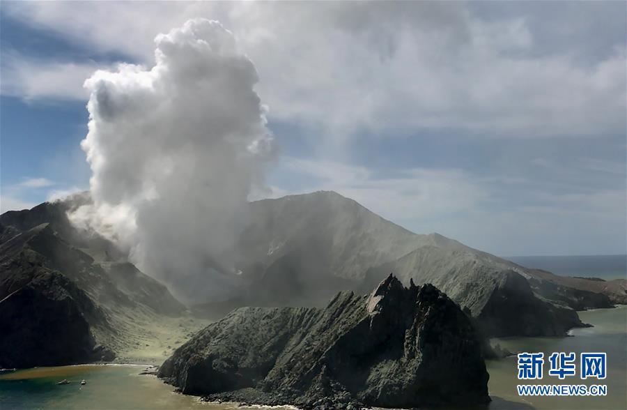 新西兰怀特岛火山喷发确认死亡人数升至8人