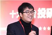 """2019大商所""""十大期货投研团队""""现场"""