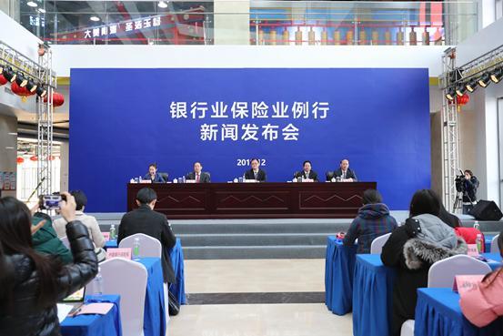 中国建设银行发布会现场