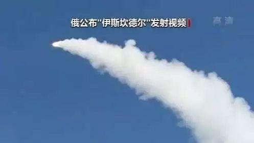 """互派军舰 互射导弹 俄美隔空对峙""""白炎化"""""""