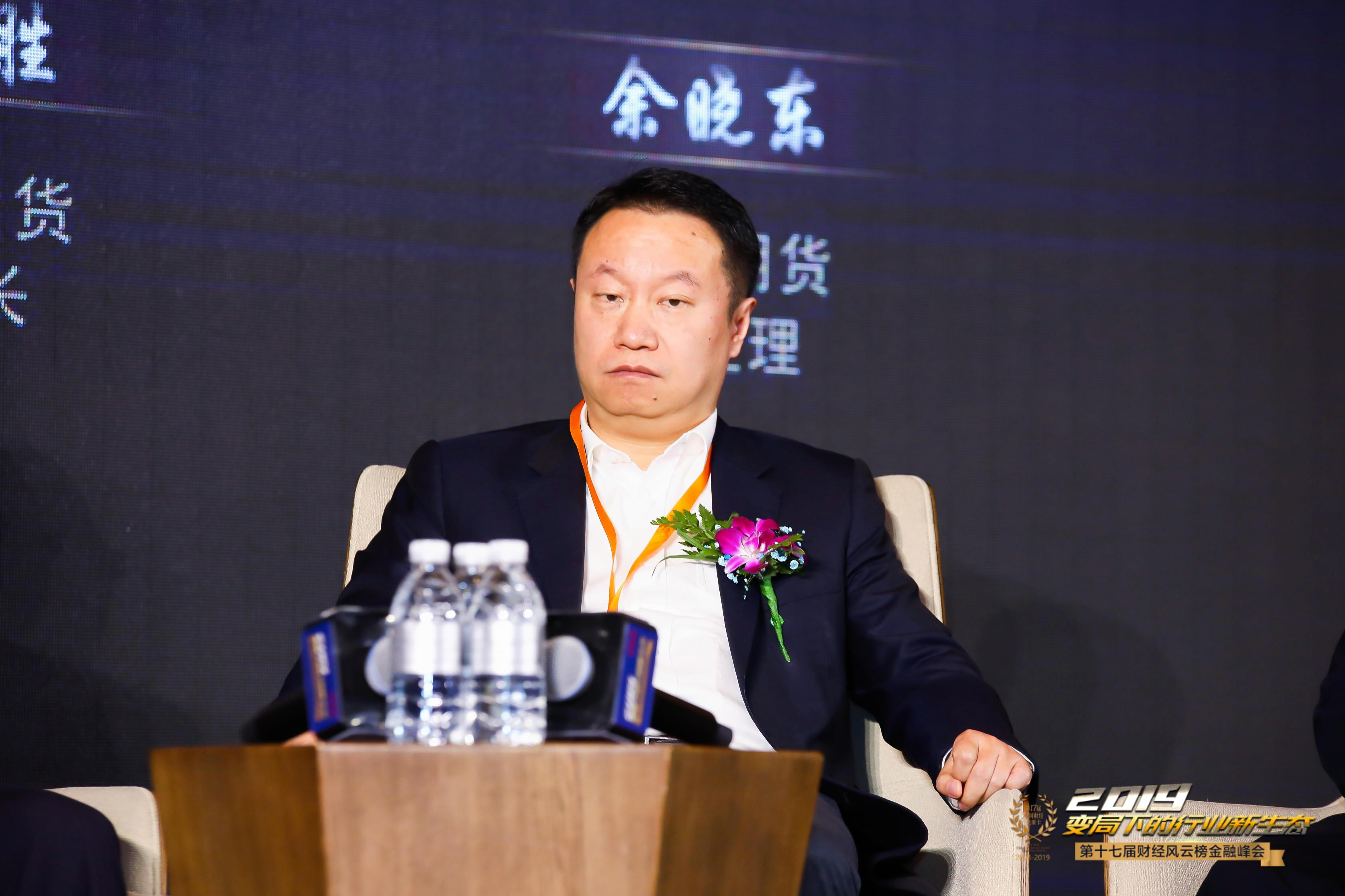 马文胜:期货公司应找到自己的聚焦点