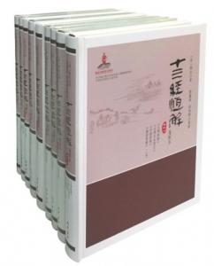 """""""好书推荐家""""王川:""""晦涩""""的专著也可以是畅销书和长销书"""