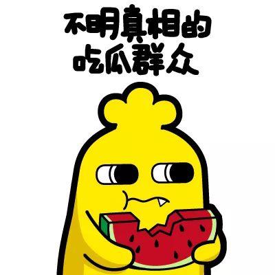 比如,潘石屹卖掉了中国SOHO全部产业,很多媒体跳出来说老潘将成为下一个李嘉诚,对老潘的声讨不绝于耳。
