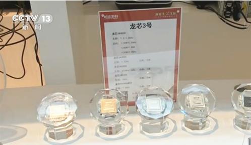 新一代國產芯片發布 實現自主可控和安全可靠的統一