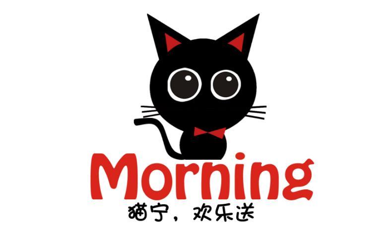 貓寧電商本月新增5條行政處罰 系