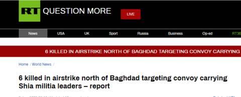 """今日俄罗斯报道截图 据海外网援引今日俄罗斯、路透社等媒体报道,当地时间4日凌晨1点12分左右,伊拉克民兵武装""""人民动员部队""""(PMF)一支车队在巴格达遭遇空袭。"""