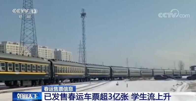 1月5日,沈阳铁路部分展望发送旅客达62.5万人。炎门倾向荟萃在:沈阳至北京、上海、广州、佳木斯;长春至hg0088如何注册亚、厦门、西安;大连至广州、上海、牡丹江、齐齐哈尔。春节前,沈阳前hg0088平台长沙南、佳木斯倾向hg0088官网高铁车票相对主要,长春前hg0088平台大连、延吉倾向hg0088官网高铁有片面余票。