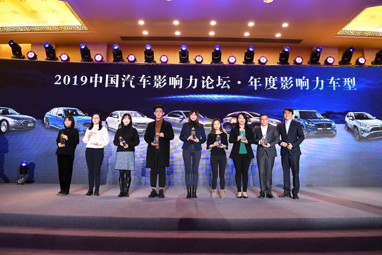 """""""创新驱动与清洁未来"""" 2019中国汽车影响力论坛圆满举办"""
