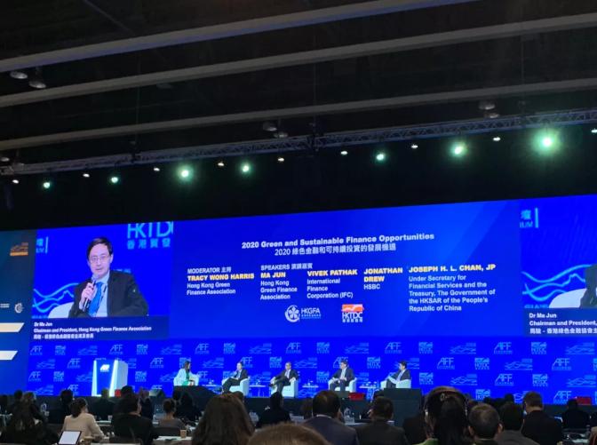 马骏:2019年中国境内外绿色债券发行规模达3500亿元