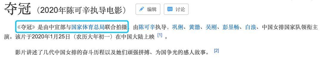 养金钱龟赚钱吗:沟通,中国电影第一原则