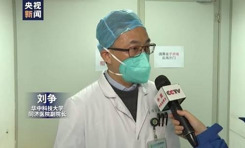 华中科技大学附属协和医院将关闭发热门诊