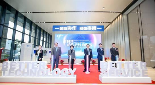 用科技,给你更好的服务――中国太保寿险科技体验周圆满收官