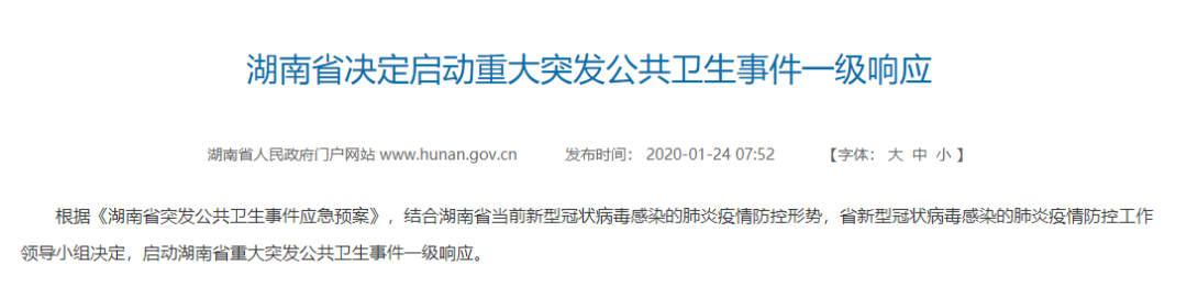 http://www.cz-jr88.com/chalingxinwen/209279.html