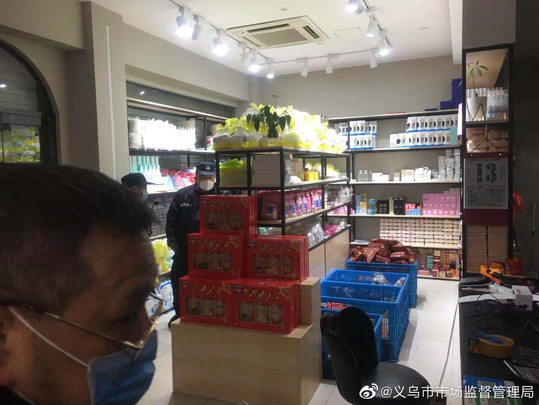 北下朱67栋浩墅查处现场。义乌市场监督管理局微博图