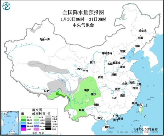 31日起南方有小到中雨 西北华北
