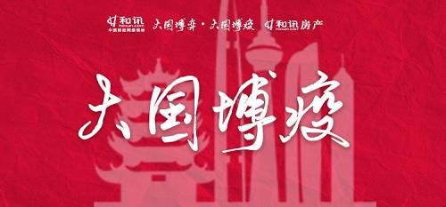 大国博疫丨杭州多区出台禁令限房屋出租 长租公寓行业雪上加霜