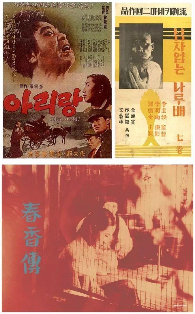 韩国电影「振兴史」众香堂
