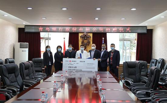 青岛银行向青岛大学附属医院捐赠100万元