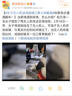 http://www.jindafengzhubao.com/zhubaoxingye/50605.html
