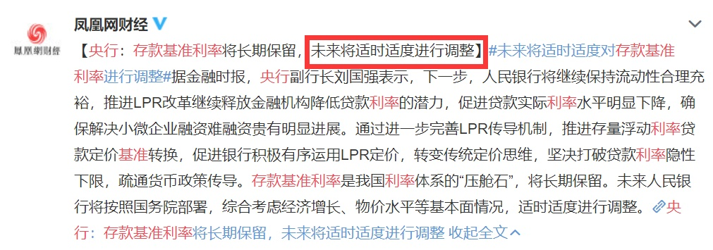 http://www.house31.com/tudiguanzhu/90294.html