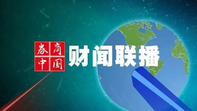 【财闻联播】孙杨被禁赛8年,将无缘东京奥运会!东京迪士尼暂时关闭,韩国一天新增确诊571例