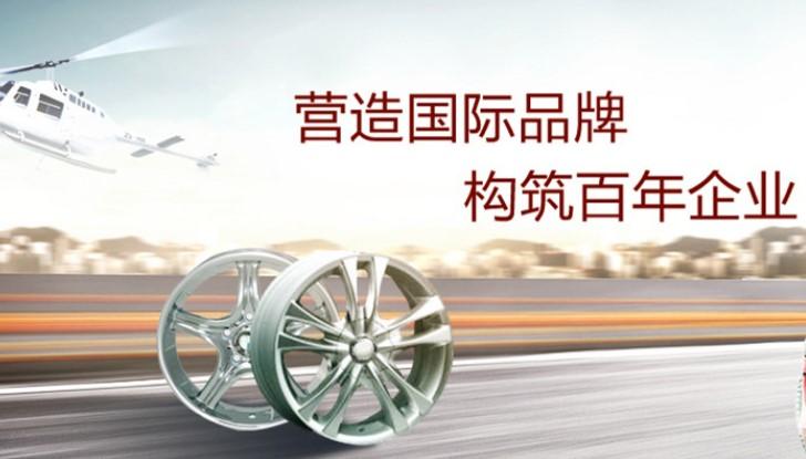 汽车轮生产商万丰奥威要上天!突击装入资产的万丰飞机头顶12亿商誉飞得起来吗?