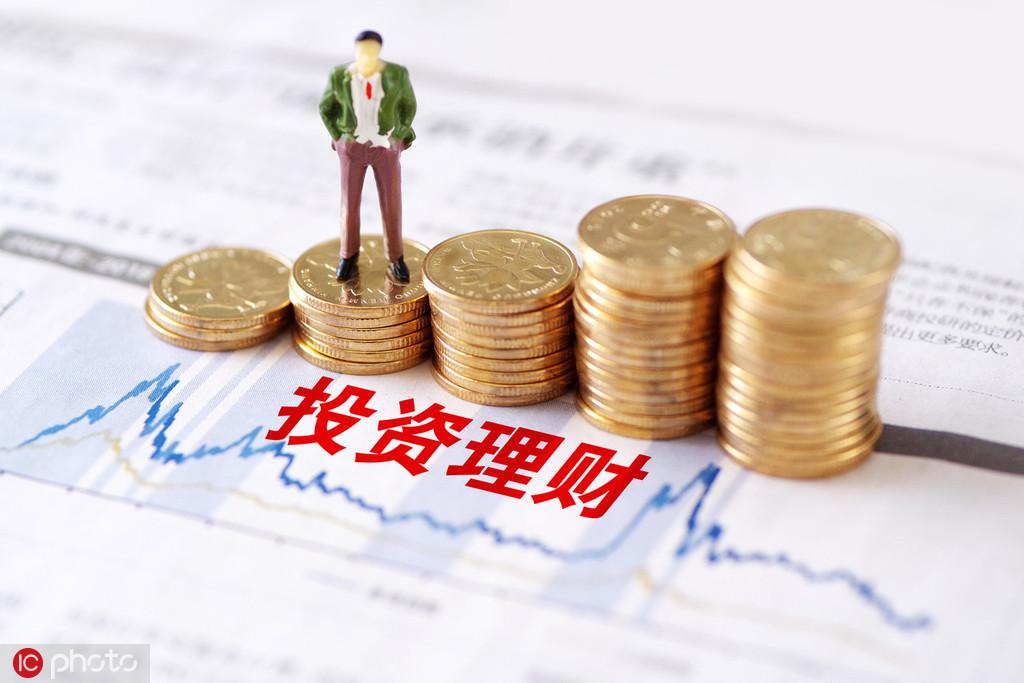 瑞银:投资者不应急于买入美股大型科技股,建议押注金融股和能源股