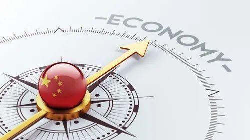 打码网赚:2020年地方两会观察 | 关键词:发展新经济