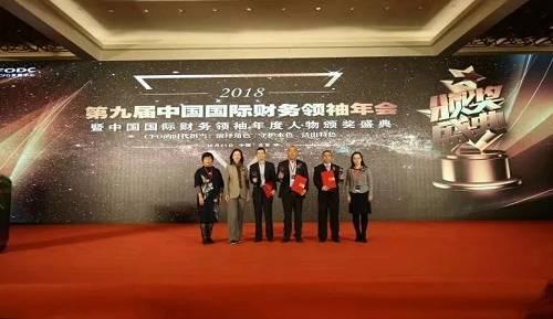 刘志忠(右三)参加第九届中国国际财务领袖年会。