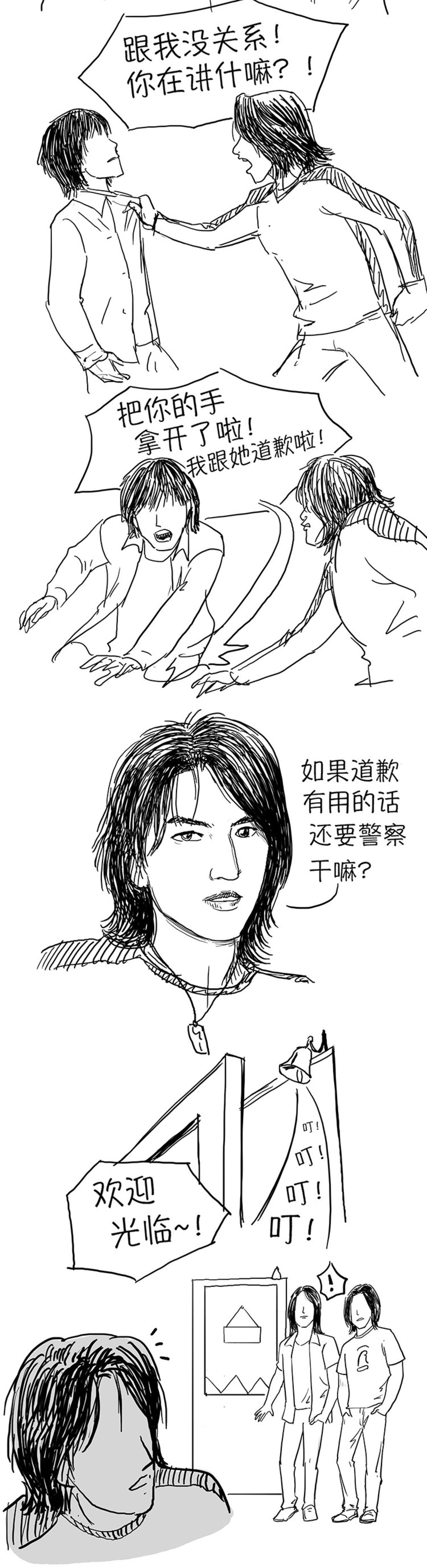 武汉封城的49-54天~|《非常日记》漫画大放送