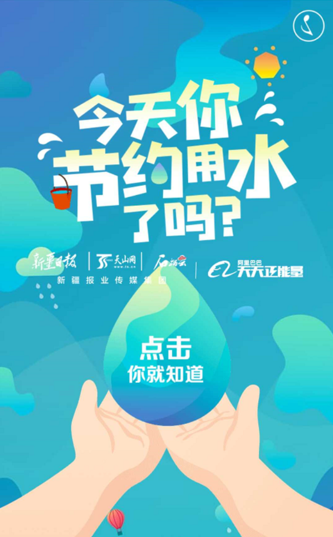 http://www.hjw123.com/huanbaogongyi/83308.html