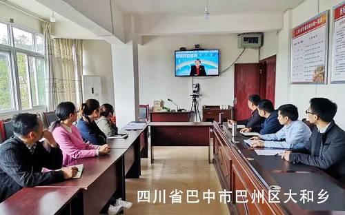 四川宜宾市委政法委黄书记表示,通过视联网参加如此大规模的培训,效果非常好,画面和声音很清晰!
