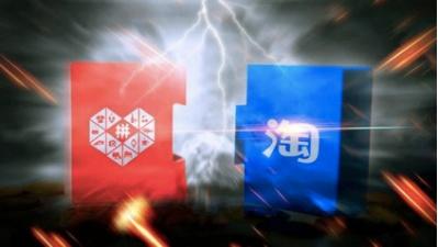 http://www.110tao.com/dianshangyunying/241797.html