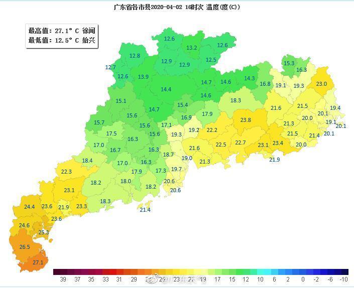 广东清明不止雨纷纷,还将有暴雨、降温