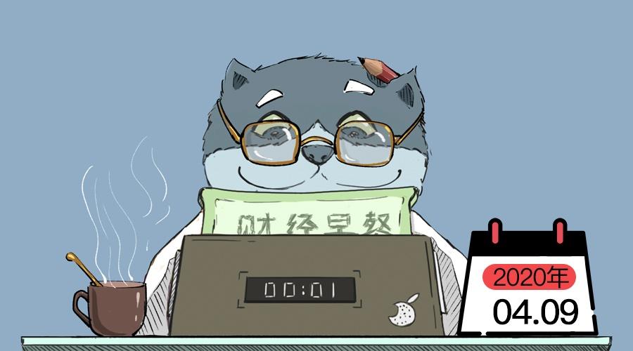 中国乔丹侵权案败诉!罗永浩带货再遭差评!570万部手机被植入病毒!